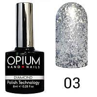 Гель лак Opium Daimond №3 8 мл