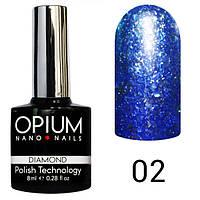 Гель лак Opium Daimond №2 8 мл
