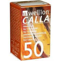 Тест-полоски Wellion Calla №50 для измерения глюкозы