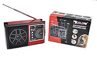 Радиоприемник Golon RX 002 UAR, фото 1