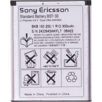 Аккумулятор Sony Ericsson BST-33, High Copy, 900 mAh /АКБ/Батарея/Батарейка /сони эриксон