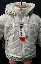 Детская красивая теплая осеняя курточка на девочку с капюшоном.