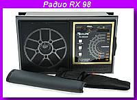 Радиоприемник Golon RX-98UAR, фото 1