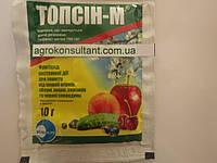 Топсин-М ( 10 г ) — защита винограда, сада и овощей от болезней, фото 1