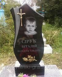 Детские памятники фото купить памятник в нижнем новгороде q2