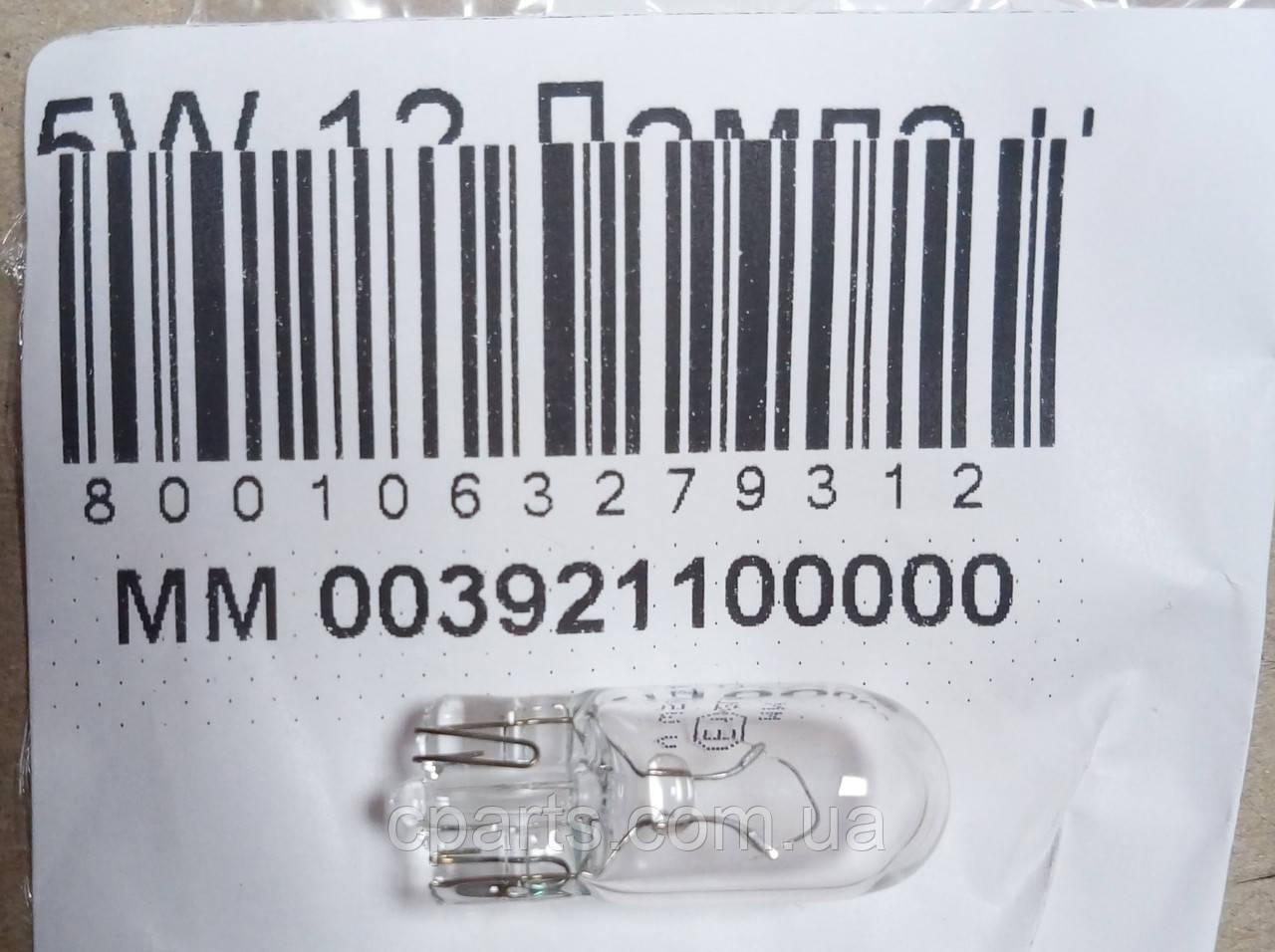 Лампа бокового указателя поворота Dacia Sandero (Magneti Marelli 003921100000)(высокое качество)