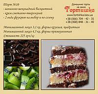 Торт №10, Ванильно-шоколадный бисквитный