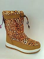 Качественная дутая обувь для девочек бренда Caroc (р. 32 - 37)