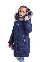 Зимняя куртка парка для девочки подростка от производителя  34-42 синий