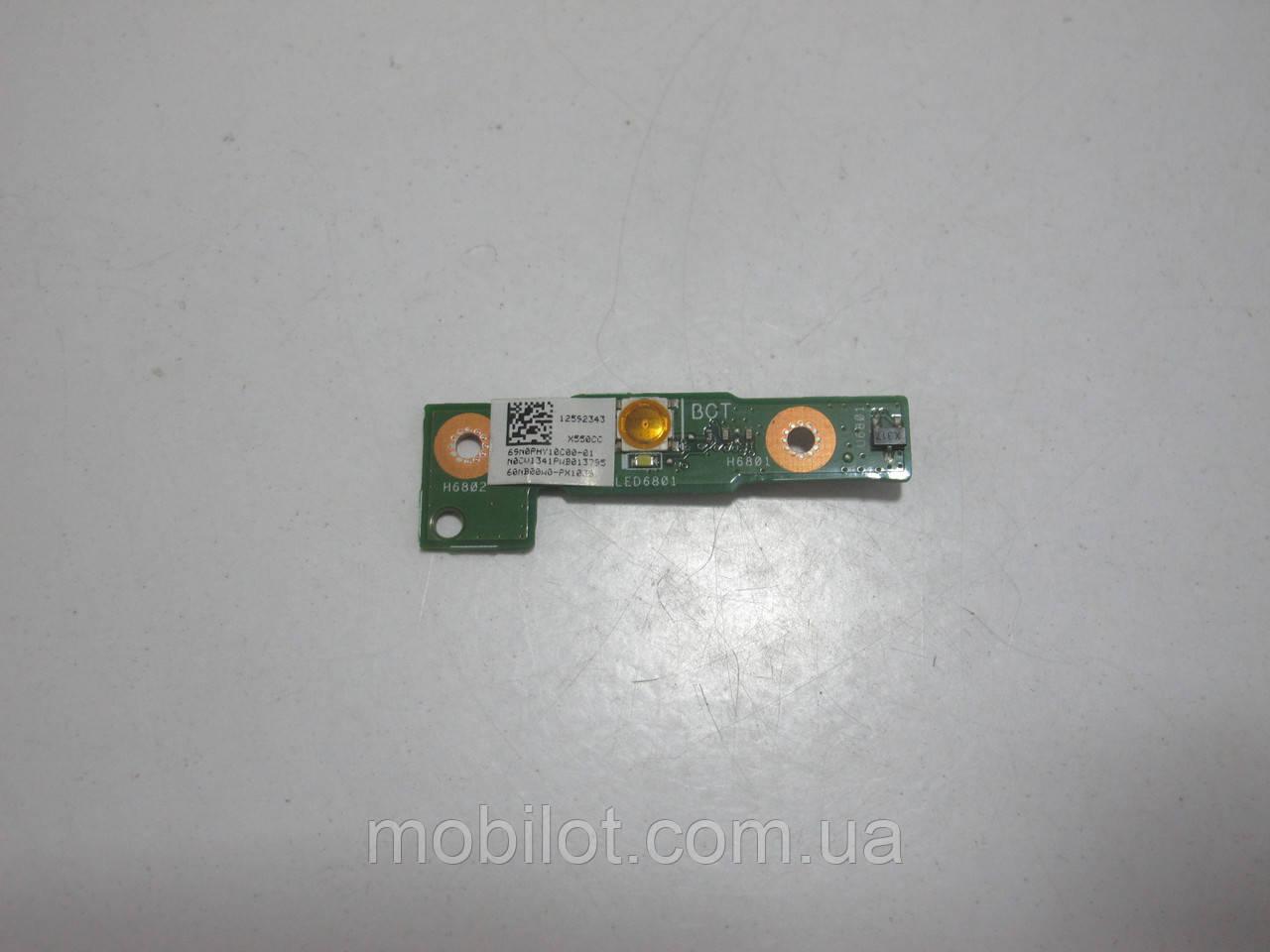 Кнопка включения Asus X550C (NZ-7200)