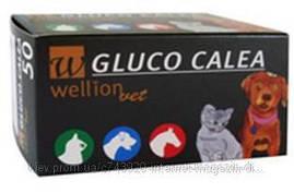 Тест-полоски для измерения глюкозы у животных, Wellion Gluco Calea №50