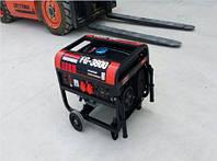 Бензиновый генератор Foton FG-3800E