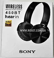 Беспроводные наушники Sony Wireless Stereo Headset 450 (MDR-XB450)