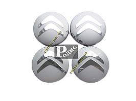 Колпачки на диски CITROEN Ø 60-56 - Заглушки для дисков Ситроен