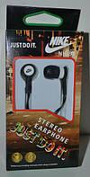 Вакуумные наушники Nike NK-98 black-white