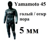 Гидрокостюм для подводной охоты XT Diving Pro Yamamoto 45; толщина 5 мм; голый / открытая пора