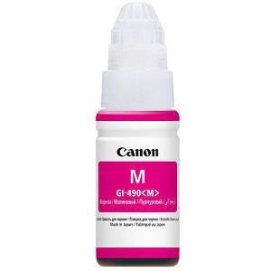 Чернила Canon Pixma G3400 оригинальные пурпурные (Magenta)(70мл)