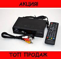 Цифровой ТВ-ресивер T2 Eplutus DVB-146T!Хит цена