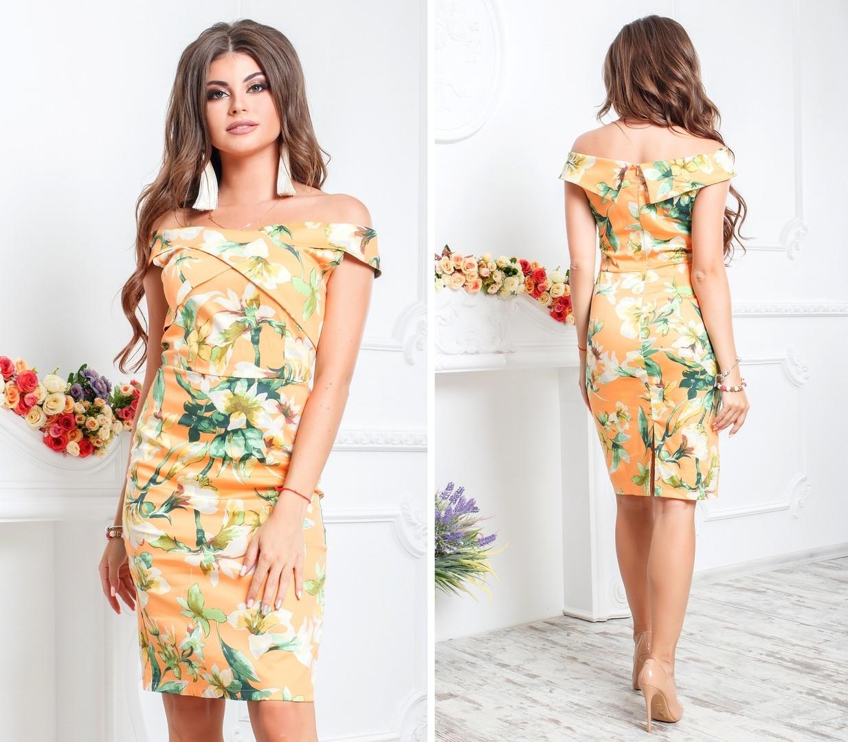180ad3ff4db Короткое летнее платье-футляр