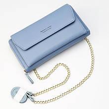 Стильный женский кошелек BAELLERRY Ladies кожаный клатч с ремешком-цепочкой Голубой