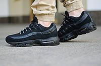 """Nike Air Max '95 """"Triple Black"""", Реплика ААА, фото 1"""