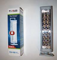 Лампа светодиодная 16 SMD LED Lamp