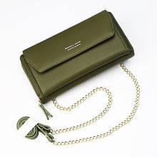 Стильный женский кошелек BAELLERRY Ladies кожаный клатч с ремешком-цепочкой Оливковый