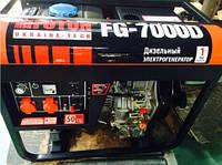 Дизельный генератор Foton FG-7000D