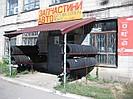"Интернет-магазин ""Автозапчасти Ромен"""