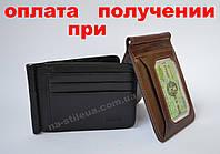 Мужской кожаный кошелек, портмоне, клипса, зажим для денег ММN купить, фото 1