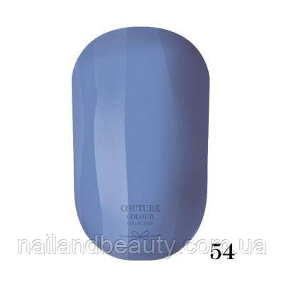 Гель-лак Couture Colour 9 мл №054 Цвет: ярко-голубой