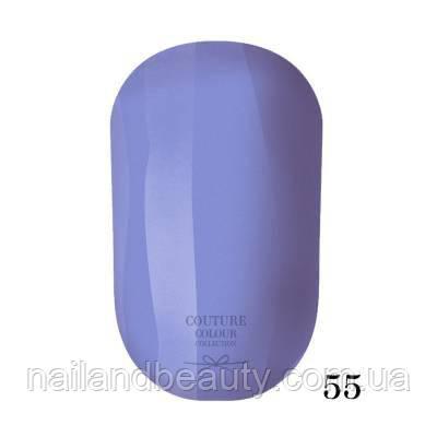 Гель-лак Couture Colour 9 мл №055 Колір: ніагара