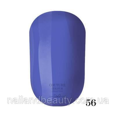 Гель-лак Couture Colour 9 мл №056 Колір: волошковий
