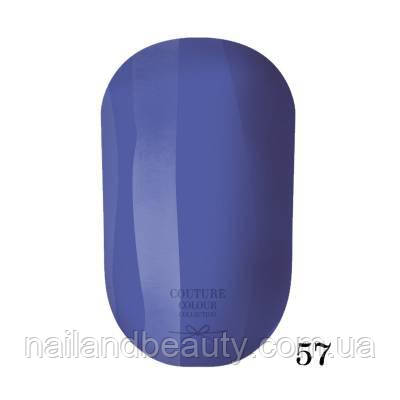 Гель-лак Couture Colour 9 мл №057 Цвет: темно-васильковый