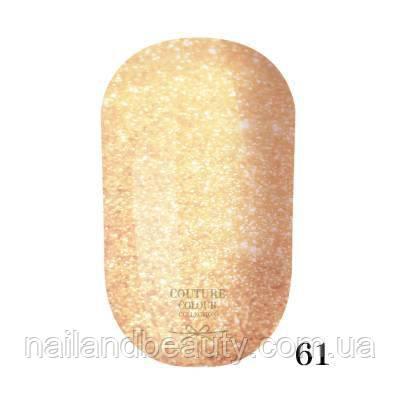 Гель-лак Couture Colour 9 мл №061 Цвет: яркое золото