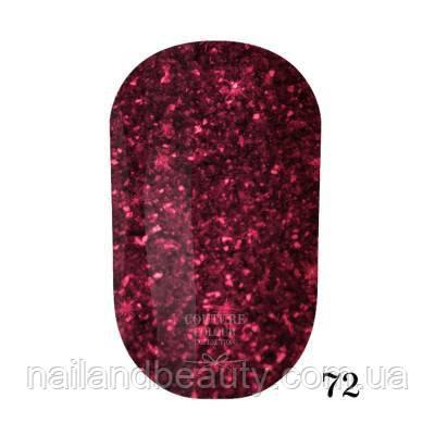 Гель-лак Couture Colour 9 мл №072 Цвет: вишневый с блестками