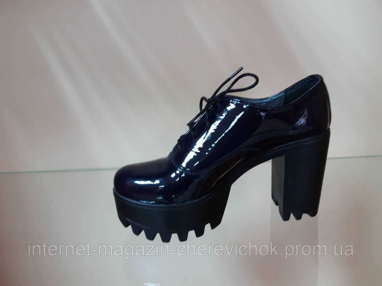 Жіночі лакові туфлі Gerda  продажа cad00440d8d22