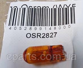 Лампа бокового указателя поворота (желтая) Dacia Logan MCV (Osram OSR2827)(высокое качество)