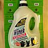Гель для стирки черных вещей Wirek 2 литра