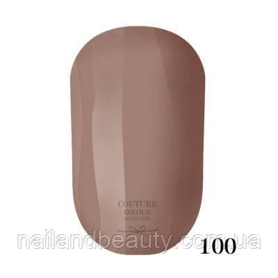 Гель-лак Couture Colour 9 мл №100 Цвет: коричневый