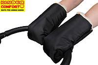 Муфта - рукавицы на овчине 3 в 1 для рук на детскую коляску, черная, фото 1