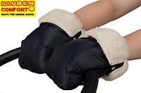 Муфта - рукавицы на овчине 3 в 1 для рук на детскую коляску, темно-синяя