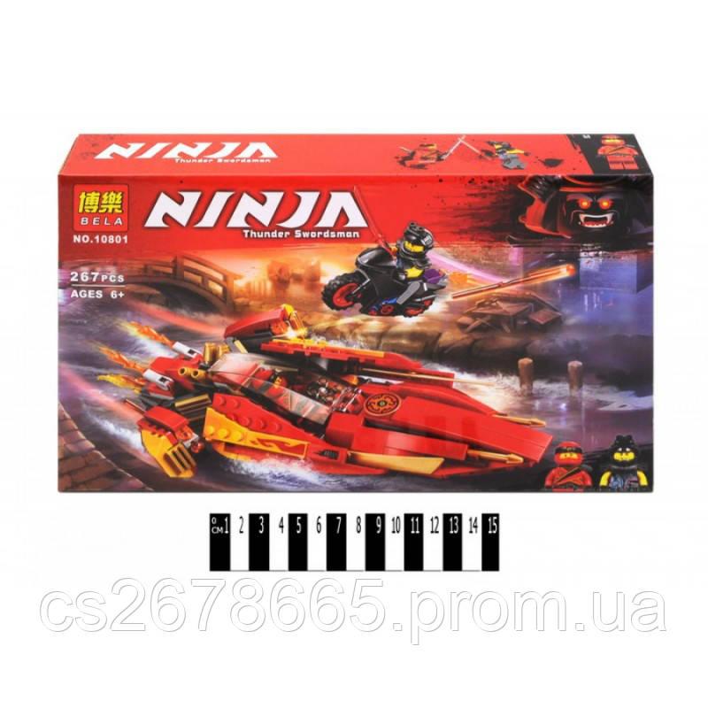 "Конструктор Bela ""NINJA"" 10801 (аналог Lego Ninjago 70638) ""Катана V11"" 267дет."