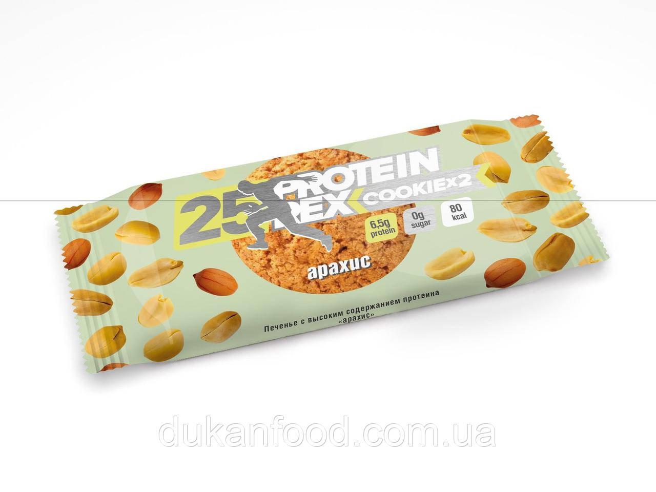 Протеиновое печенье ProteinRex «Арахис», 25% протеина, 50 г