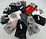 Комплект зимний шапка и баф, акрил, флис, разные цвета, фото 3