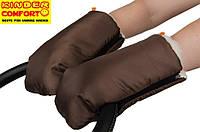 Муфта - рукавицы на овчине 3 в 1 для рук на детскую коляску, коричневая