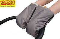 Муфта - рукавицы на овчине 3 в 1 для рук на детскую коляску, серая