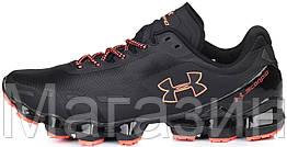 Мужские кроссовки Under Armour Scorpio Black Андер Армор Скорпио в стиле черные