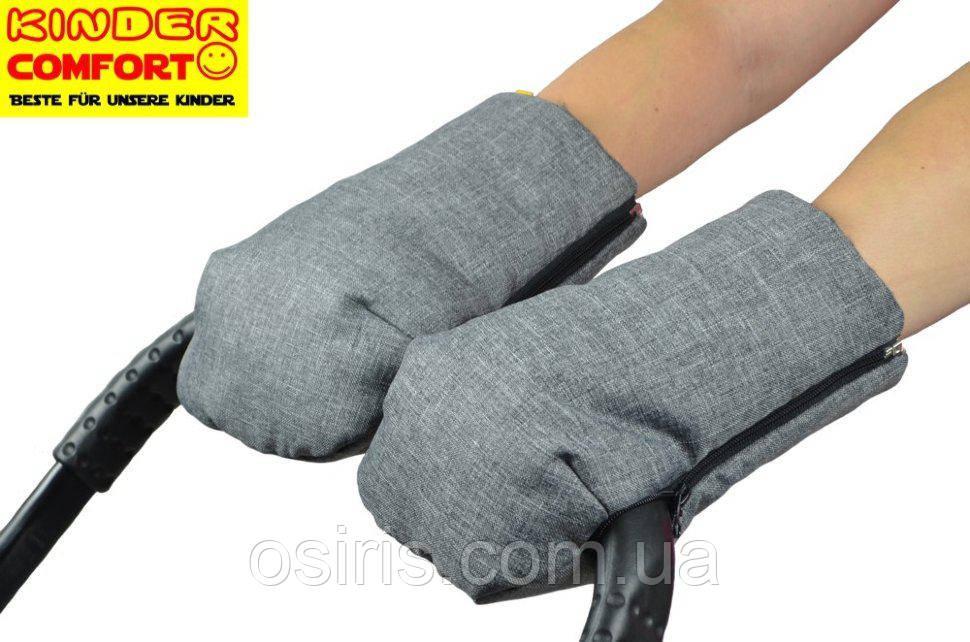Муфта на коляску детскую на овчине Серый меланж 3 в 1 / муфта рукавицы на детскую коляску