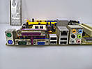 Материнская плата ASUS M2V-TVM  AM2 DDR2, фото 2